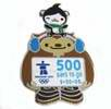 500 Day To Go Mascot Pin