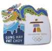 Chinese New Year Dragon Pin 	Gung Hay Fat Choy